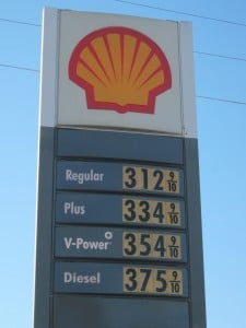 www.holidaysigns.com-virginia-message-signs-gas-price-signs-nearest-gas-station