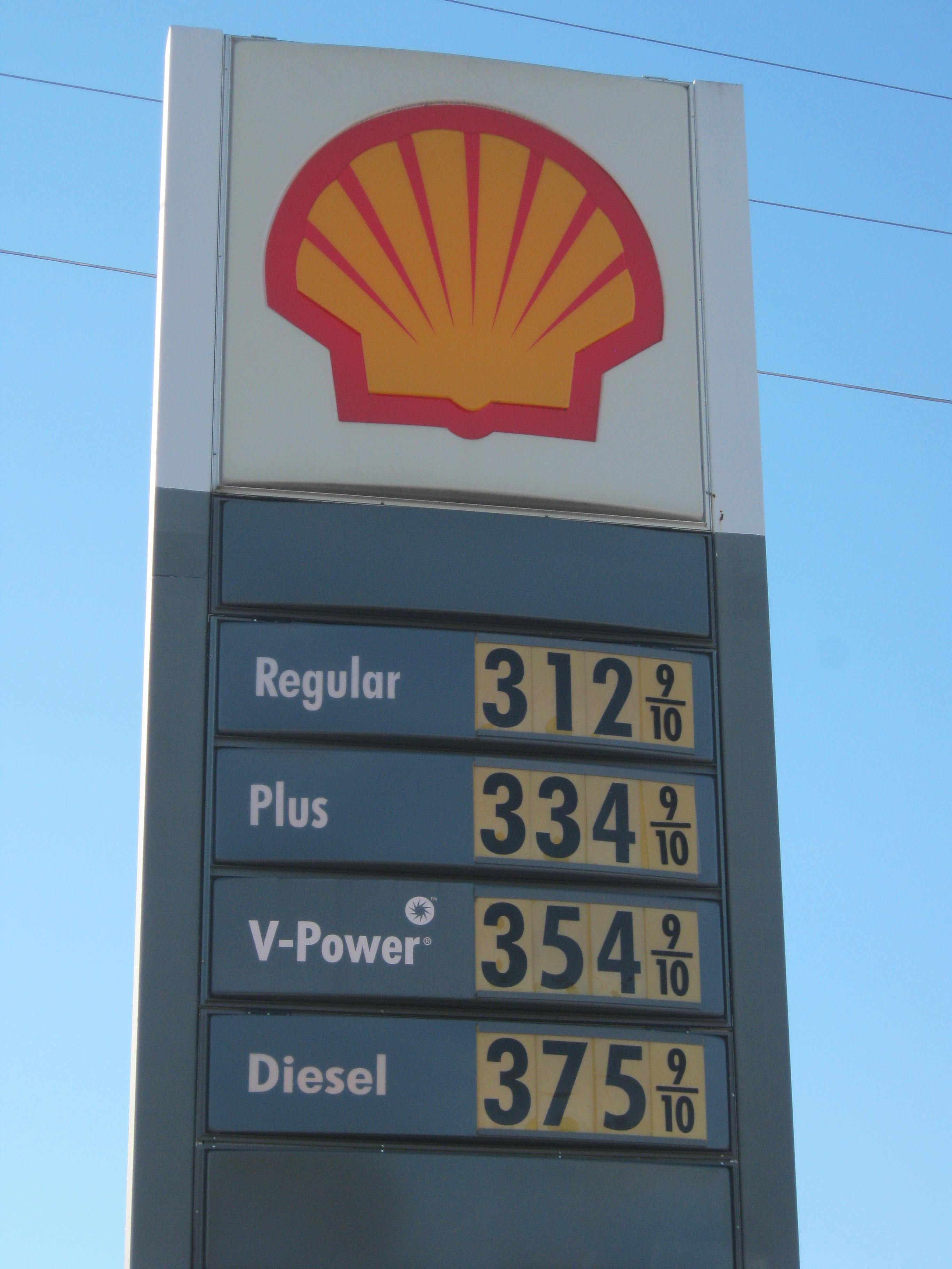 www holidaysigns com-virginia-message-signs-gas-price-signs-nearest